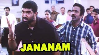 Download Jananam | Jananam Full Movie scenes | Arun Vijay supports Charlie | Arun Vijay stands for Raghuvaran Video