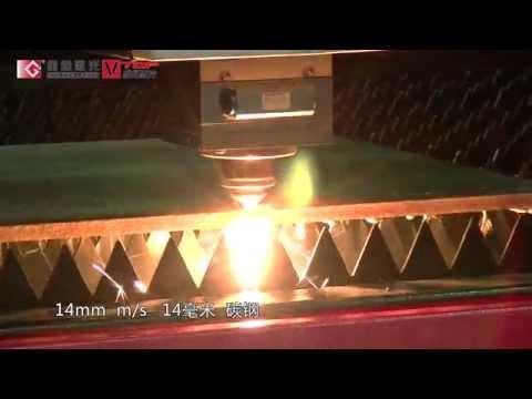 14mm Mild Steel Fiber Laser Cutting Machine
