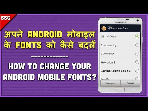 How to Change Fonts style in Any Android Phone (2017)