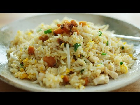 Salted Fish Fried Rice - 咸鱼炒饭