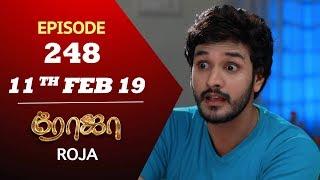 ROJA Serial   Episode 248   11th Feb 2019   ரோஜா   Priyanka   SibbuSuryan   Saregama TVShows Tamil