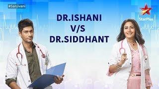 Sanjivani | Dr. Ishani Vs. Dr. Siddhant