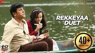 Rekkeyaa Duet | Kavacha | Shivaraj Kumar & Baby Anunaya | S P Balasubrahmanyam & Sreya Jayadeep