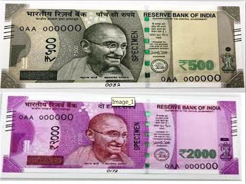 How to convert black money to white money in India