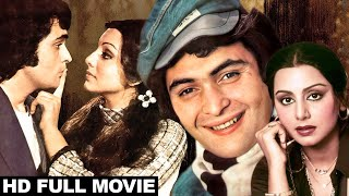 Khel Khel Mein l Indian Crime-Thriller Movie l Rishi Kapoor, Neetu Singh, Rakesh Roshan l 1975