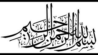 قصار السور والختمة للشيخ محمد العصيمي ليلة 27 - 1436