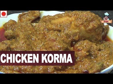 Chicken korma Recipe by Deepa Khurana