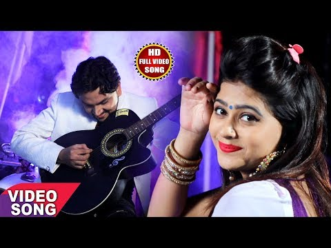 Xxx Mp4 Gunjan Singh NEW HIT SONG 2017 रुपवा अईसन सजsईलु ए गोरी Mukhiya Ke Fulwari Me Bhojpuri Song 2017 3gp Sex