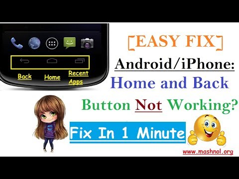 💋[FIXED] Android Home and Back Button Not Working? | How To Fix A Broken Home Button