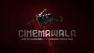 Logo Animation     CINEMAWALA    A Mohammad Mostafa Kamal Raz 's Production
