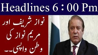 Neo News Headlines | 6 : 0 0 pm | 13 July 2018 | Neo News