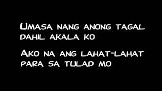 Ibong Ligaw by Juana Cosme with Lyrics