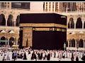 Download Beautiful duas-73 Prayers from the Quran ( Arabic,English Translation u0026 Transliteration) MP3,3GP,MP4