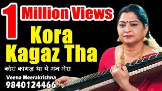Kora Kagaz Tha Yeh Man Mera - कोरा कागज़ था ये मन मेरा - film Instrumental by Veena Meerakrishna