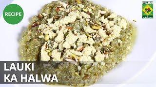 Lauki ka Halwa | Dawat | MasalaTV  | Abida Baloch