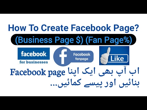 How To Create a Facebook Page,Business Page,Fan Page,on Android