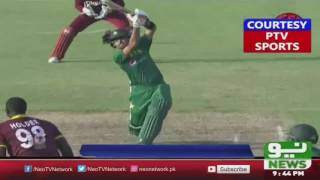 Pak Vs West Indies 2nd ODI Match | Pak Gave 338 Target To Wwst Indies
