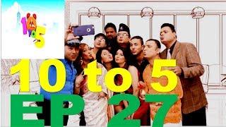 प्रधानमन्त्रीले पनि  DV भरे | Nepali Comedy Serial, 10 to 5,  22nd October 2017, Full Episode 27