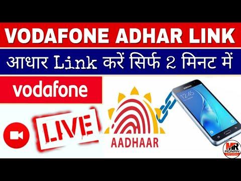 Vodafone Number Adhar Link Process