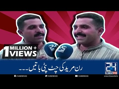 "Exclusive! interview with famous ""Runn Mureed"" 
