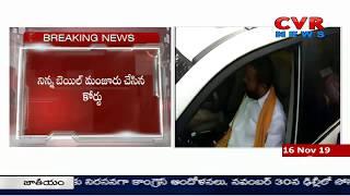 జైలు నుంచి చింతమనేని ప్రభాకర్ విడుదల : Chintamaneni Prabhakar gets release from Eluru district Jail