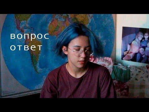 Xxx Mp4 учеба синие волосы самостоятельная жизнь общежитие 3gp Sex