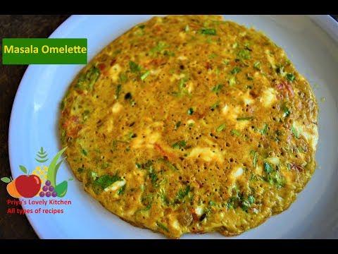 Masala Omelette Recipe - (मसाला आमलेट) | Indian Masala Omelette |Egg Masala Omelette Recipe