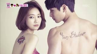 [ENG SUB] We Got Married, Jin-woon, Jun-hee(17) #02, 정진운-고준희(17) 20130713