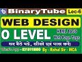 O Level M2 R4 Internet Web Design Lec - 6 | HTML TAGS | WEB Page |  O Level Tutorial Class in Hindi