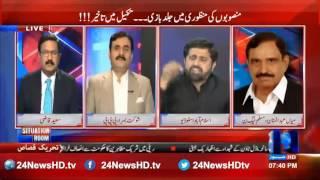 Situation Room: Fayyaz ul Hassan Chohan badly exposed PMLN