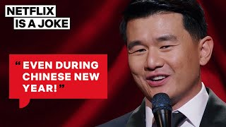 Ronny Chieng Explains Why Chinese People Love Money | Netflix Is A Joke