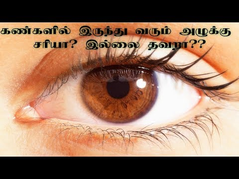 Eye discharge is Good ? or  Bad ? |Tamil News|