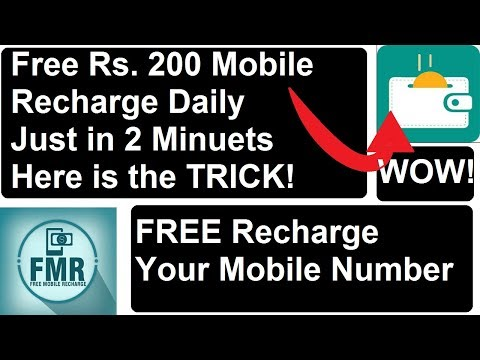 FREE Recharge Get Rs 200 Daily Free Mobile Recharge