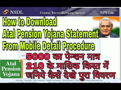 How to Download Atal Pension Yojana Statement Online in Minute, APY Statement Without PRAN Number
