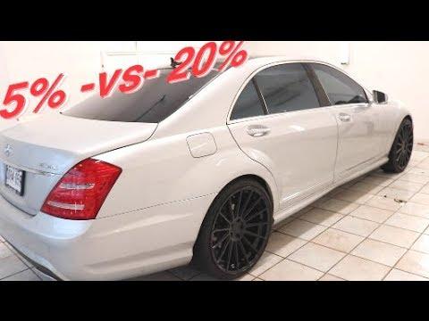 5% tint -VS- 20% tint on a Mercedes Benz S550 (winning window tints)