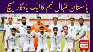 Pakistan vs Yemen FIFA WCQ2018 /1st Leg / Highlights