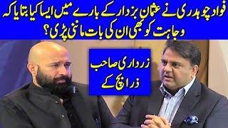 Mahaaz with Wajahat Saeed Khan - Fawad Chaudhry Nay Kholay Raaz - Dunya News
