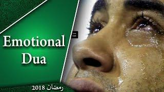 Emotional Dua   A Beautiful And Heart Melting Dua   Darussalam   Islamic Central