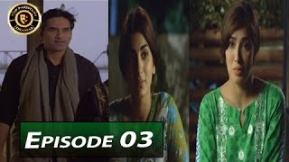 Dil Lagi Episode 03 - ARY Digital - Top Pakistani Dramas