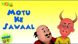 Motu Ke Sawaal - Motu Patlu in Hindi - 3D Animation Cartoon for Kids -As on Nickelodeon