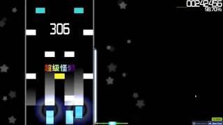 osu! mania skin] Beatmania IIDX 22 PENDUAL 7K skin | Daikhlo