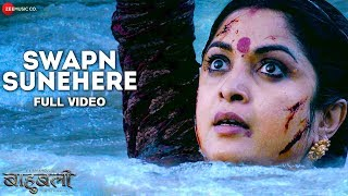 Swapn Sunehere - Full Video | Baahubali - The  Beginning | Bombay Jayashri & Swetha Raj