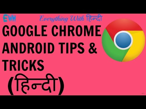 (Hindi) Google Chrome Android Tips And Tricks || You Should Know Its Very Useful