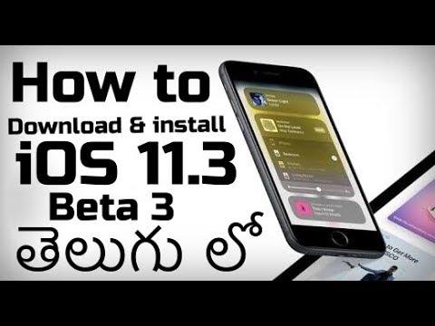 Download & install iOS 11.3 Beta 3!!! in Telugu