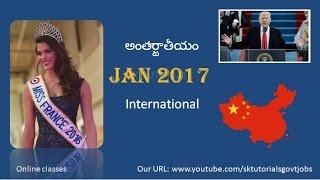 January 2017 International current affairs Telugu