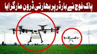 Indian drone spying across LoC shot down by Pakistan Army - Headlines - 12 AM - 28 Oct 2017