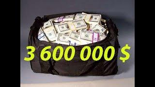 Download МЕДИТАЦИЯ «$ 3 600 000» Клаус Дж Джоул Video