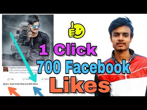 How to Increase Facebook Likes (2018)| 1 minute 700 Likes on Facebook photo | Auto Liker website
