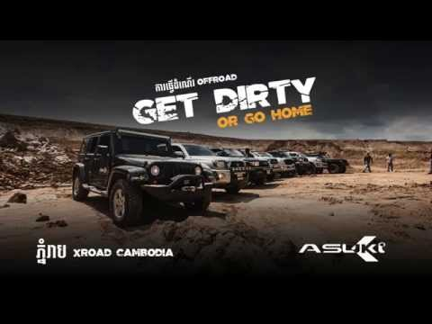 Get dirty or Go Home by XROAD Cambodia | 4WD Cambodia
