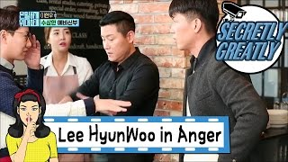 [Secretly Greatly] 은밀하게 위대하게 - Leehyunwoo in anger! 20170115